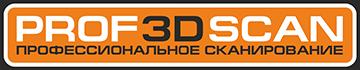 3D сканирование, 3Д прототипирование, 3д проектирование, Маркшейдерство, создание 3д модели, 3д печать